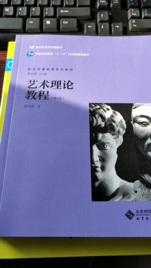 中国电影史纲要 晒单图