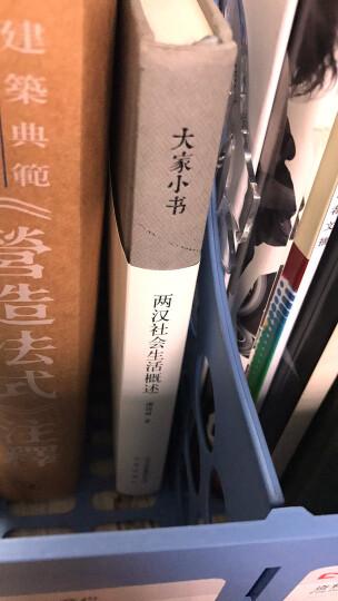 大家小书 中国古代衣食住行(精装本) 晒单图