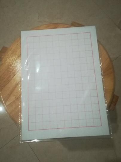 苏墨坊硬笔书法纸田字格米字格方格横线格竖线格钢笔练习作品纸比赛用纸16开每袋25张 田字格 晒单图