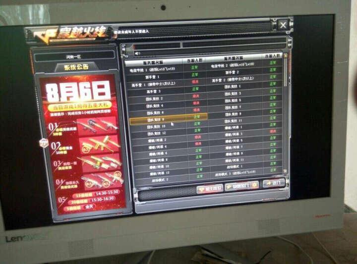 联想(ThinkCentre) M818Z 23.8英寸商务办公家用娱乐一体机电脑 定制i5-7500/4G/120G/D刻/2G 晒单图