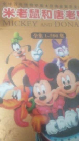 米老鼠和唐老鸭10张DVD-9让快乐永恒童心无限永恒经典传世珍藏品质值得拥有高清晰画质 晒单图