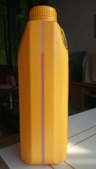 长城 卓威YF-2 长效 防冻液  冰点-35℃  红色液体 4kg 晒单图