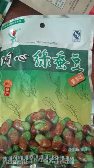 同心(TongXin) 【云南农特产馆】同心绿蚕豆麻辣味 云南特产休闲零食小吃坚果炒货 晒单图