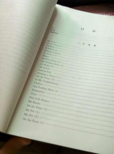 小学英语教学活动设计案例精选/21世纪教学活动设计案例精选丛书 晒单图