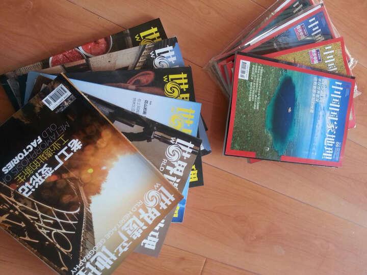 世界遗产地理杂志7本打包2017年4/6-11月国家地理类地理旅游过期刊 晒单图