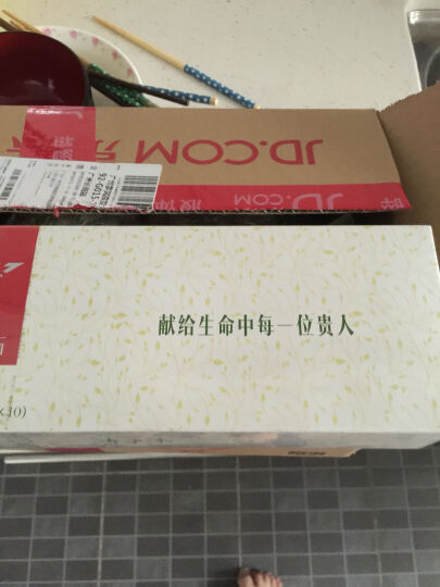 贵天下2018年新茶预定 明前雀舌条盒卡纸盒 特级(精品)绿茶高原茶叶礼盒装 60g 晒单图