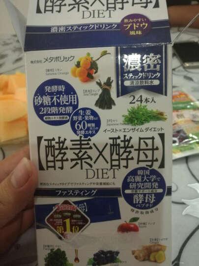 Metabolic 全球购日本本土metabolic酵素x酵母 健康减肥瘦身排毒清宿便66回132粒 5盒装 晒单图