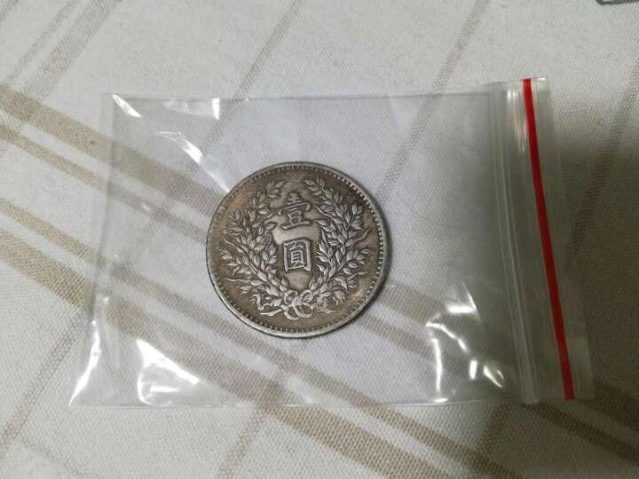 茗芮居铜板大清龙圆铜币仿古铜钱币铜币中华民国古钱三年铜元WBG4410 图片色 均码 晒单图