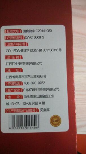 江中牌蓝帽玛咖玛卡精片秘鲁原材料进口缓解体力疲劳 1.3G/片*30片 1盒激情装 晒单图