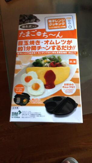INOMATA 日本原装进口微波炉蒸蛋器鸡蛋模具早餐鸡蛋模具无油煎蛋饼皮盒快速蒸蛋模具DIY 晒单图
