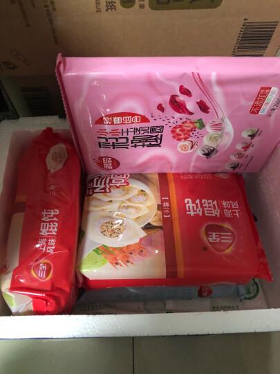 思念 中华面点 红糖燕麦馒头 420g (12只 早餐 烧烤 2件起售) 晒单图