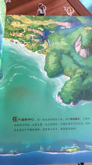 迪士尼 海洋奇缘·拯救失落的海岛 晒单图