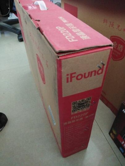 方正(iFound)FD220P 21.5英寸全高清LED背光宽屏液晶显示器 晒单图