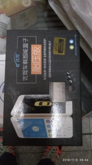 优驾 车载智能盒子胎压监测系统 汽车检测诊断仪器外置无线OBD蓝牙 胎压单机+手机防滑垫+HUD反射膜 晒单图