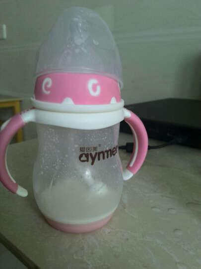爱因美(aynmer) 爱因美 宽口径奶婴儿塑料奶瓶带吸管手柄 喝水奶瓶带感温防烫功能 粉色 210ml 晒单图