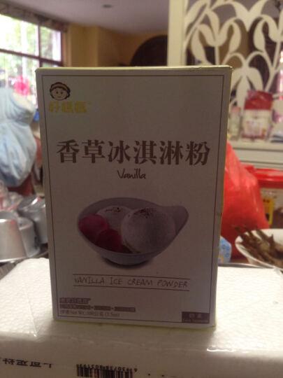 惠昇好妈妈 好妈妈硬冰淇淋粉 台湾进口 软雪糕冰糕粉 冰激凌 烘焙原料100g 香草味 晒单图