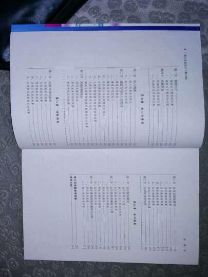 施工企业会计(第三版) 晒单图