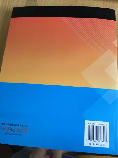 现代信号处理教程(第二版)/北京高等教育精品教材·研究生教学用书 晒单图