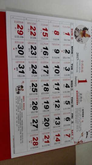 2018年红金福字吊牌公司广告挂历定制印刷 狗年精美传统老黄历撕历 FZ888-富贵满堂 晒单图