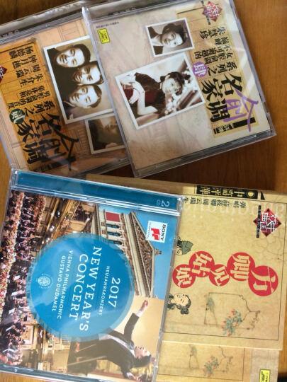 评弹:俞调名家系列之4(CD) 晒单图
