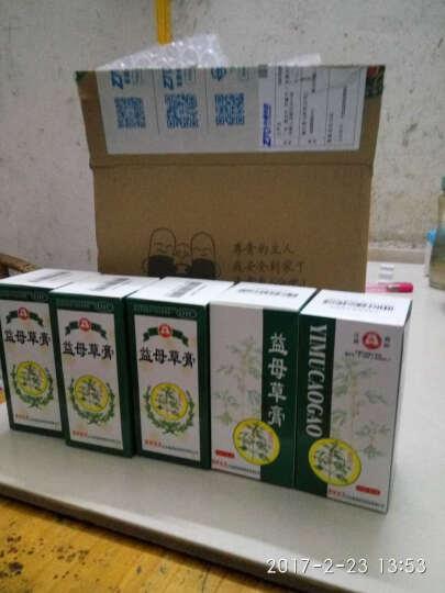 贵州百灵 百灵鸟 益母草膏125g 活血调经 月经不调 5盒装 晒单图