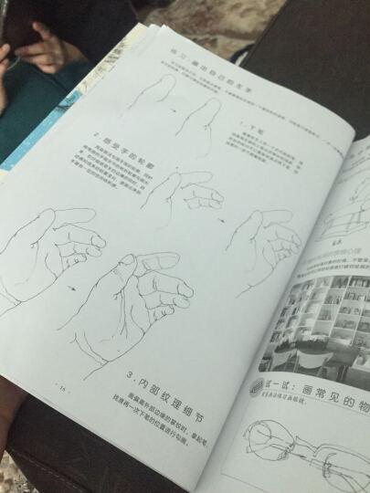 正版 速写基础入门 飞乐鸟 素描静物风景 美术素描速写基础入门教程教材书籍 速写静物  晒单图