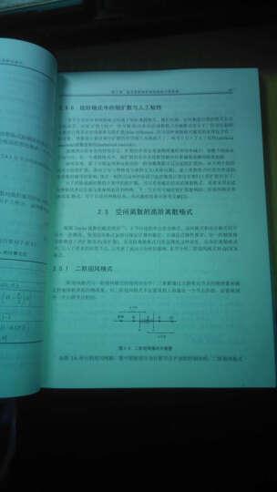 北京高等教育精品教材·计算流体动力学分析:CFD软件原理与应用 晒单图