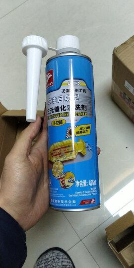 好顺(HAOSHUN)H-1006 空调清洗剂空调除臭除味剂 车家两用空调免拆清洁剂 550ml汽车用品 晒单图