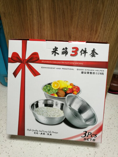 帮太太 不锈钢米筛盆 三件套装 洗菜盆和面盆淘米篮果蔬盆沥水盆 晒单图