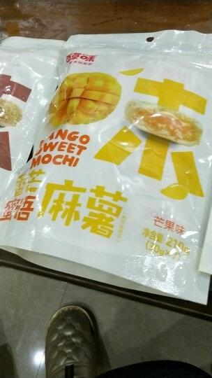 百草味 爆浆麻薯210gx3袋 特产零食小吃夹心糯米糍早餐糕点 红豆口味 晒单图
