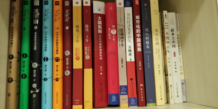 甲骨文丛书:无情的革命 资本主义的历史  晒单图