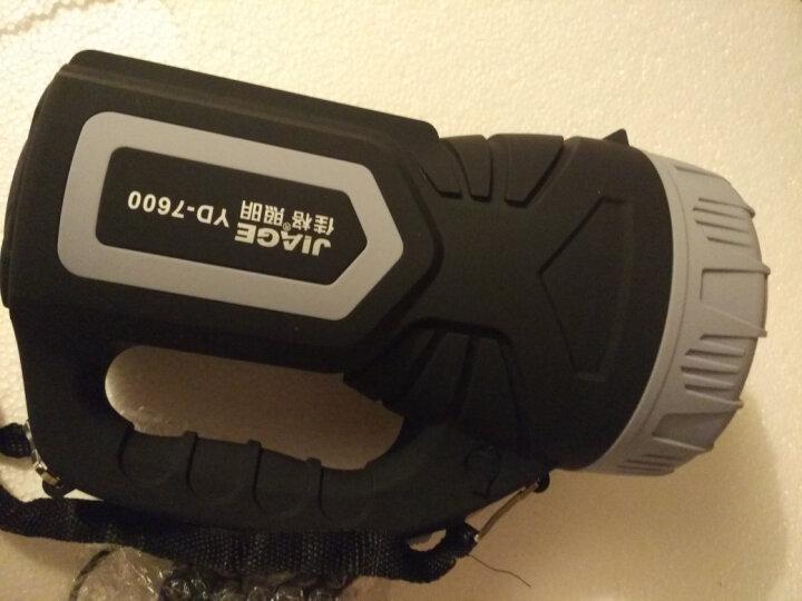 佳格 强光手电筒充电式LED探照灯台灯大功率防水远射手电 YD7600 晒单图