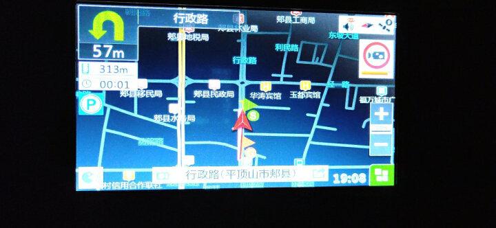 AIWALOT A1汽车货车7英寸车载GPS导航仪电子狗行车记录仪倒车影像蓝牙通话一体机 导航8G(凯立德汽车)+固定测速 晒单图