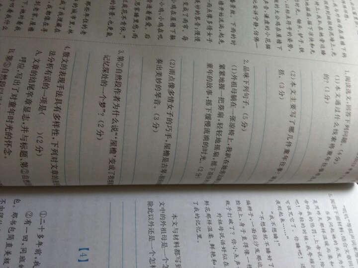 锐阅读:初中现代文阅读训练100篇(八年级) 晒单图