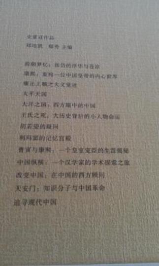 王氏之死:大历史背后的小人物命运 晒单图