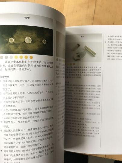 首饰材料应用宝典:一本关于珠宝首饰材料及制作工艺的实用指南(畅销版) 晒单图