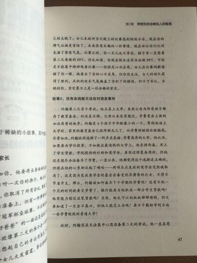 影响力+稀缺(套装共2册) 晒单图