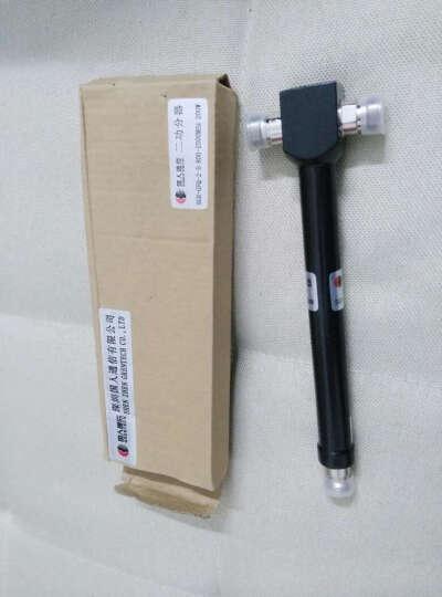 N3AN 腔体功分器一分二 机信号放大器3G  分支器 一分二 信号分配使用 三公分 晒单图