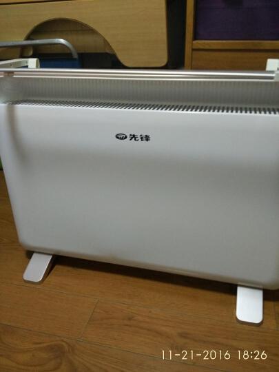 先锋欧式快热炉hd32rc-24