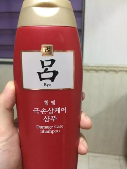 吕(Ryo) 【包邮】 红吕洗发水护发素去屑强健滋养滋润发根 新老包装随机发 气囊梳*1 晒单图