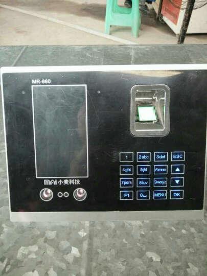 中控智慧(ZKTeco) UF200 人脸指纹考勤机 面部识别打卡机签到机 标配版+UPS电源(停电可用) 晒单图