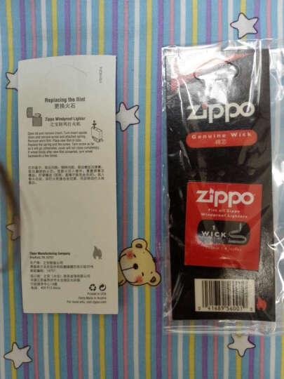 Zippo之宝防风打火机油烟缸配件133ml Zippo打火机专用煤油组合套装 133ml油 晒单图