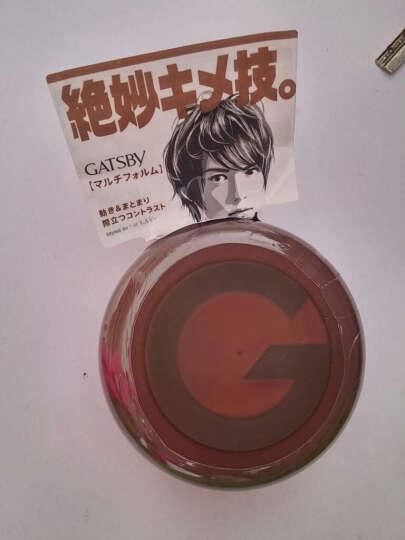 日本杰士派GATSBY塑形发蜡发泥整发造型定型wax清爽不油腻 80g 激翘系列 晒单图