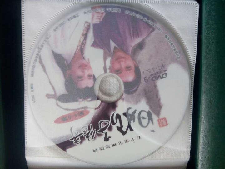 新白娘子传奇经典原声歌曲:千年等一回(DVD) 晒单图
