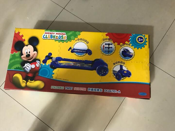 迪士尼(Disney) 滑板车儿童滑板车四轮炫酷摇摆车宝宝扭扭车一秒可折叠闪光滑行 蜘蛛侠款 晒单图