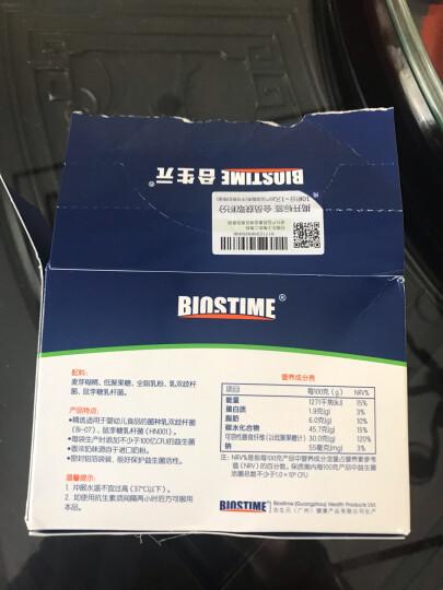 合生元(BIOSTIME)儿童益生菌冲剂(益生元)原味5袋装(0-7岁宝宝婴幼儿  法国进口活性益生菌) 晒单图