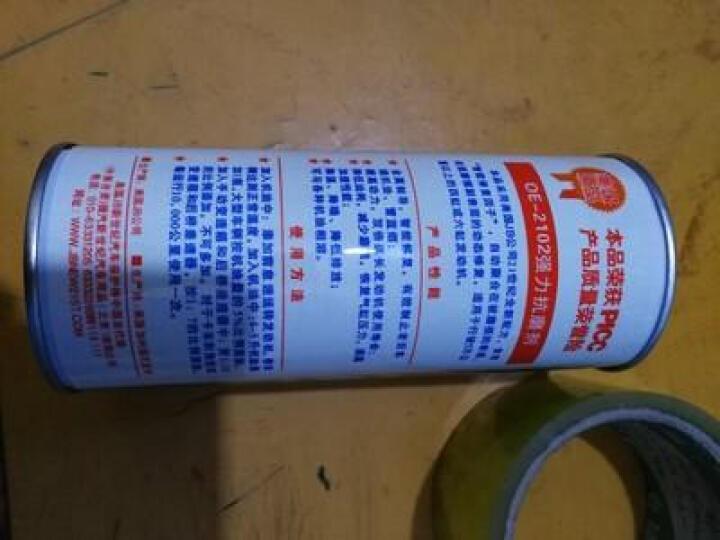 JB新世纪保护神 JB金属调节除锈养护剂 润滑喷雾剂 汽车用品 384毫升(美国原装进口) 晒单图