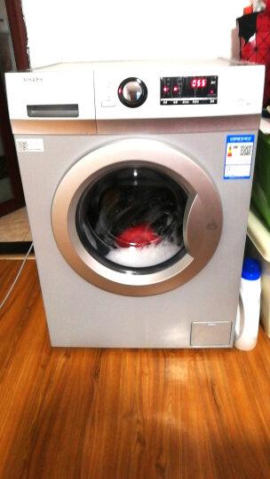 海尔(Haier)洗衣机 大容量滚筒全自动家用洗衣机 1级能效变频节能静音 8公斤 统帅全自动  晒单图