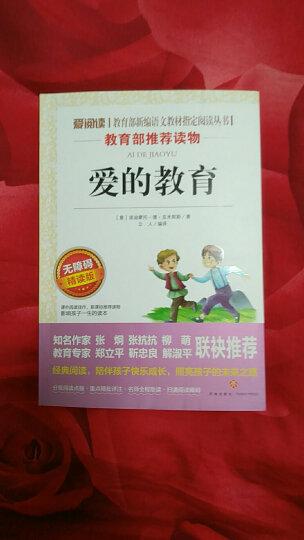 蔡志忠漫画·中国传统文化经典·漫画中国思想系列·老子说:智者的低语(中英文对照版) 晒单图