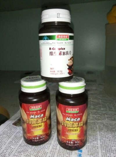 汤臣倍健(BY-HEALTH) 玛卡片玛咖黄精片秘鲁进口maca 60片 单瓶装赠30粒玛卡 晒单图